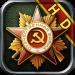 Glory of Generals HD v1.2.2 [MOD]