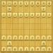 将棋の王 v6.5.7 [MOD]