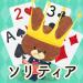 くまのがっこう ソリティア【公式アプリ】無料トランプゲーム v1.2.1 [MOD]