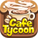 Idle Cafe Tycoon – My Own Clicker Tap Coffee Shop v1.8.7 [MOD]