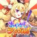 あやかしランブル!【あやらぶ】 和風萌えキャラを育成する本格RPG! v7.6.1 [MOD]