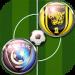 لعبة الدوري السعودي للمحترفين  2020 ⚽🏆 v1.5 [MOD]
