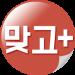 맞고 PLUS (무료 고스톱) vV1.9.4 [MOD]