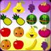 لعبة الذاكره  للاطفال بدون نت v1.8 [MOD]