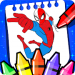spider super heroes coloring game of woman v6.1.1 [MOD]