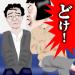椅子取りおばさん ~ 通勤電車ホラーゲーム v1.9 [MOD]