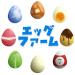 エッグファーム -どこまでもくっつくタマゴのゲーム v2.0.0 [MOD]